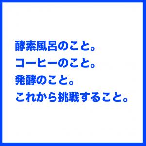 c_アートボード 1
